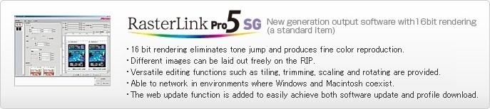 RasterLinkPro5 SG