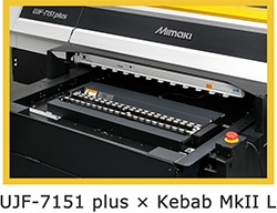 Kebab MkII Series