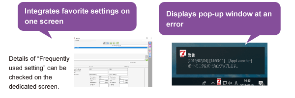 RasterLink7: Displays frequently used setting and pop-up windows