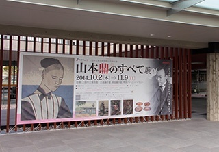 ■Gate of the museum