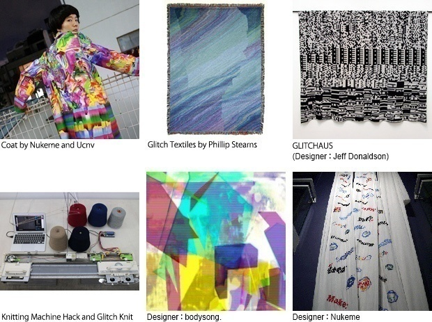 Participant artists and their glitch arts