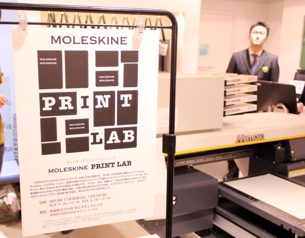 Moleskine Print Lab Workshop Collaboration Case