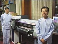 Mr. Oshima & Mr. Fujimura