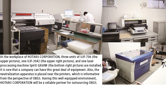 At the workplace of HOTARU CORPORATION, three units of UJF-706 (on the bottom of the picture), one UJF-3042 (on the right side of the picture), and one laser proccessing machine Spirit GX60W (right bottom of the picture) are installed.:acms_unit_delimiter