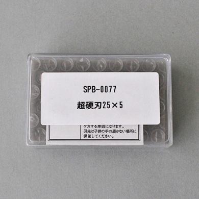 SPB-0077 Carbide blade 25×5