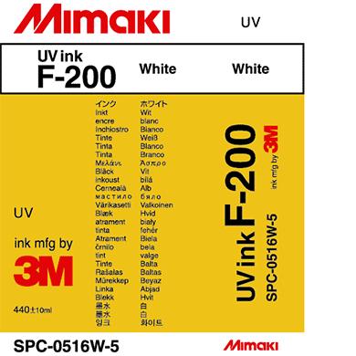 SPC-0516W F-200 White