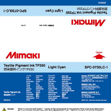 SPC-0730LC TP250 Light Cyan