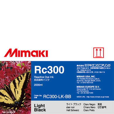 RC300-LK-BB Rc300 Light Black