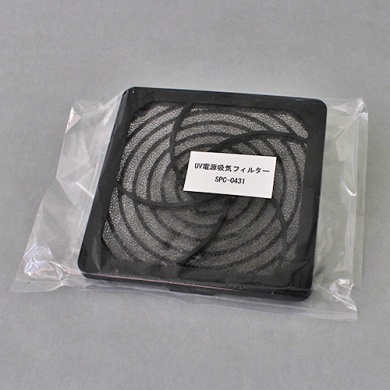 SPC-0431 UV power supply filter