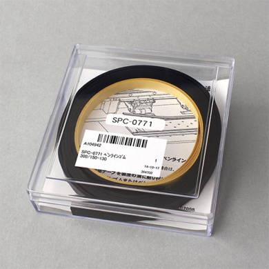 SPC-0771 PEN LINE RUBBER FOR 300/150-130