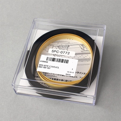SPC-0772 PEN LINE RUBBER FOR 150-107