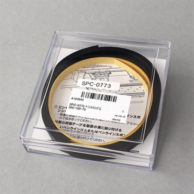 SPC-0773 PEN LINE RUBBER FOR 150-75