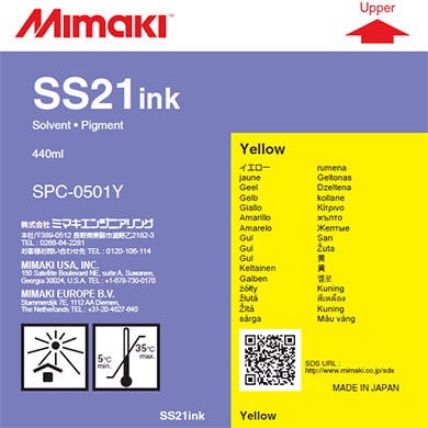 SPC-0501Y SS21 Yellow