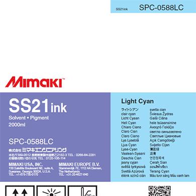 SPC-0588LC SS21 Light Cyan