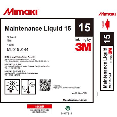 ML015-Z-44 Maintenance Liquid 15 (440ml cartridge)