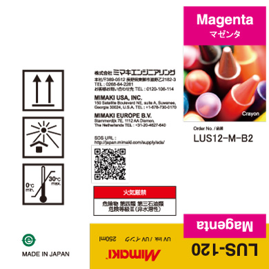 LUS12-M-B2 LUS-120 Magenta