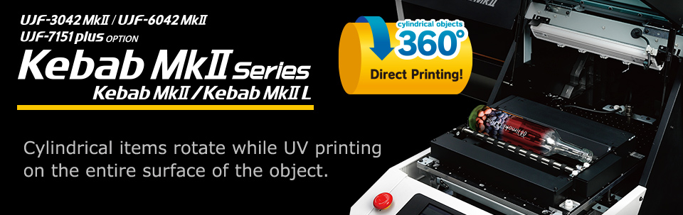 Kebab MkII Series - Printing 360 degree on the surface of a cylindrical object