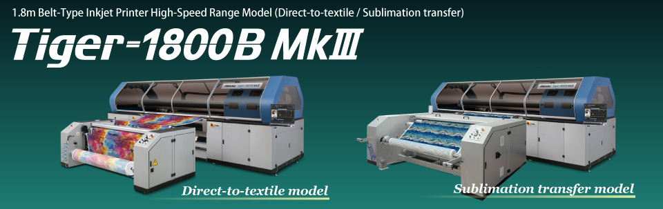 Tiger-1800B MkIII | 1.8m Belt-Type Inkjet Printer High-Speed Range Model (Direct-to-textile / Sublimation transfer)
