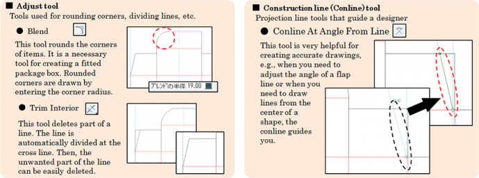 Adjust tool, Construction line (Conline) tool