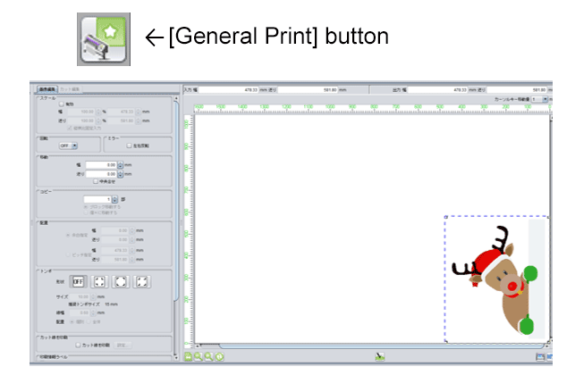 RasterLink6: Edit the data ([General Print] button)