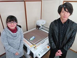 KOJIMA Co., Ltd. (Odawara city, Kanagawa)