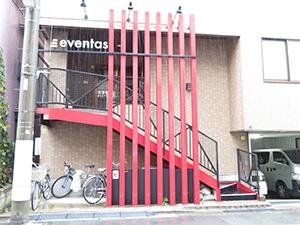 EVENTAS Inc.