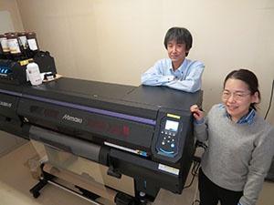 Katsunori Narasaki, head, and Ayaka Nitta of the design office