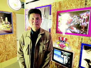 President Kenji Hiura