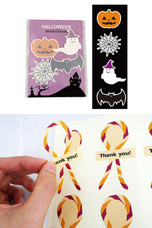 Colorful stickers of irregular shape like this can be produced from 1 sheet.