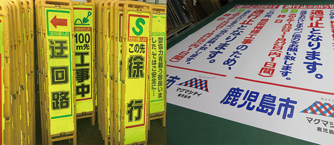 The company produces many construction signboards like these.