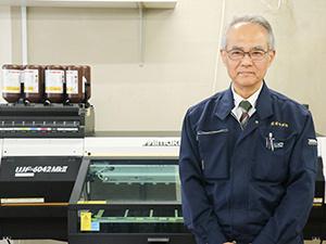 Toshiyuki Hagiwara, President