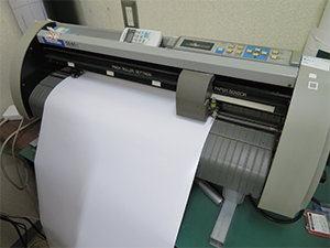 """Actually using cutting plotter """"CG-60ST"""""""